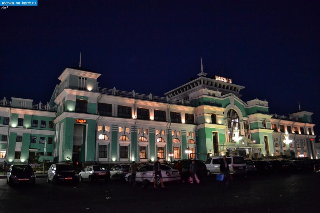 фотографии железнодорожного вокзала омска последние годы