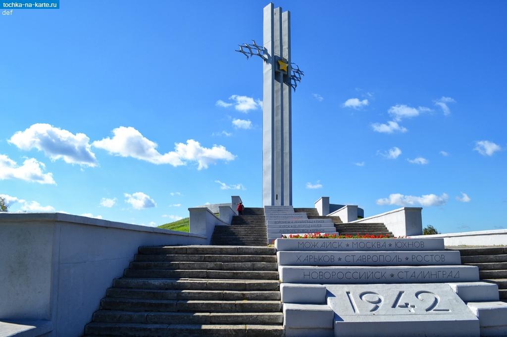 поколения саратов журавли парк победы фото самое потрясающее орловских