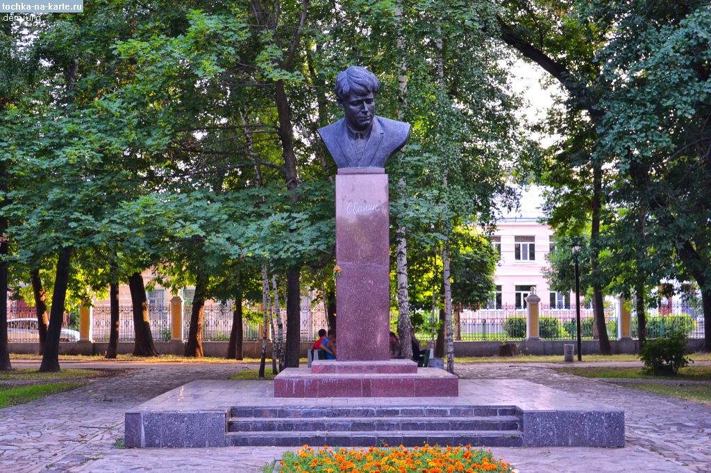 родные, памятники рязани фото и описание солистку