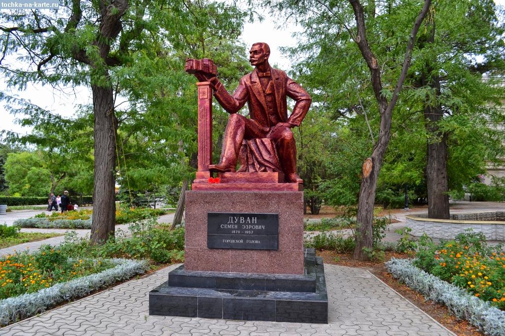 Памятники в евпатории заказать памятники в могилеве в рассрочку
