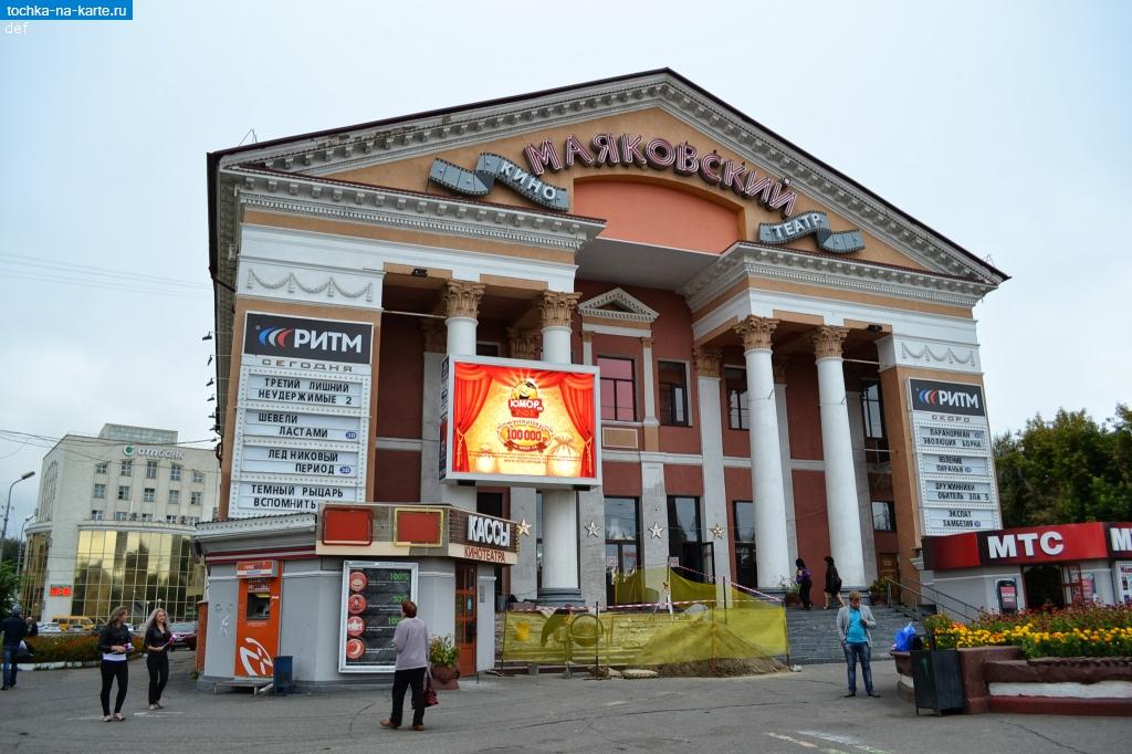 афиша омск кино на сегодня