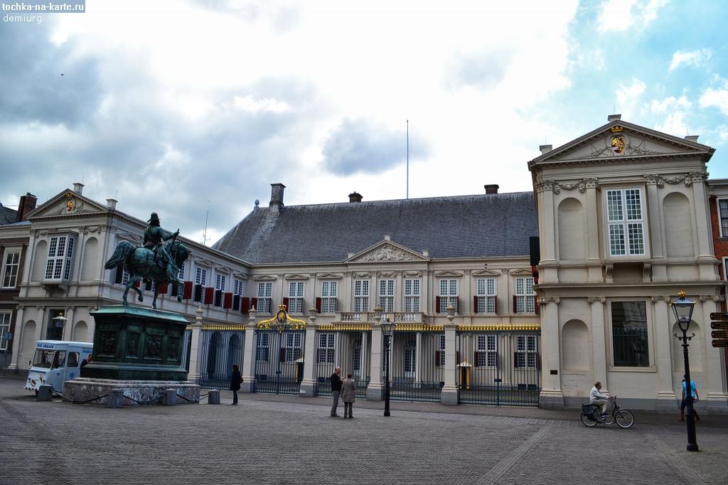 Нордейнде - действующая резиденция королевской семьи нидерландов, расположенная в гааге