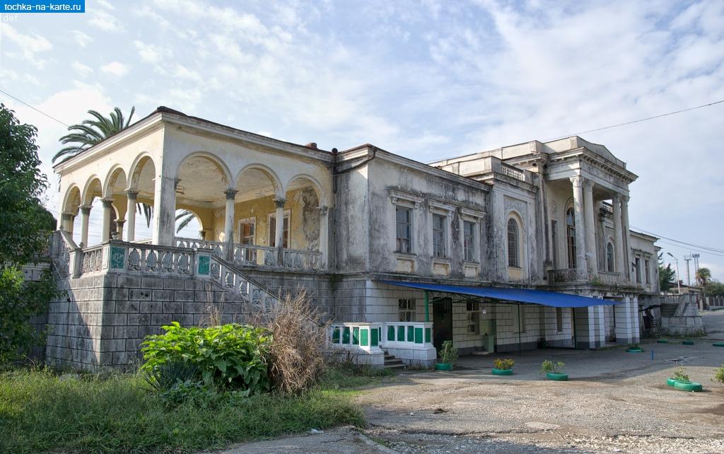 цандрипш фото абхазия