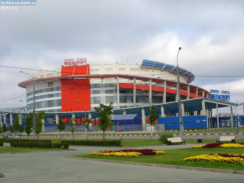 """Дворец спорта  """"Мегаспорт """" ."""
