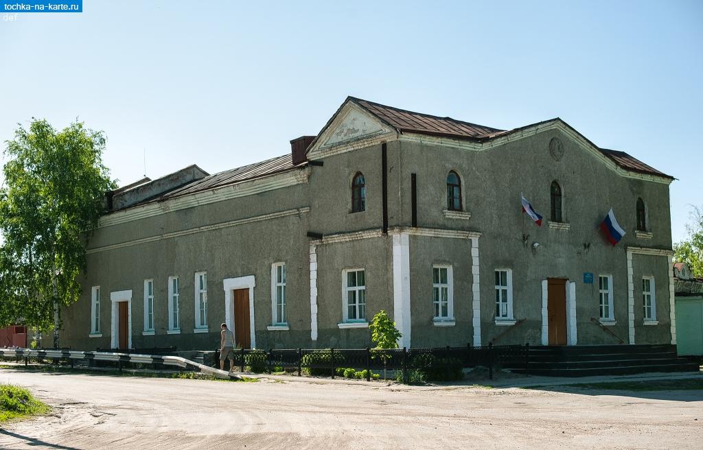 Город Белгород климат экология районы экономика