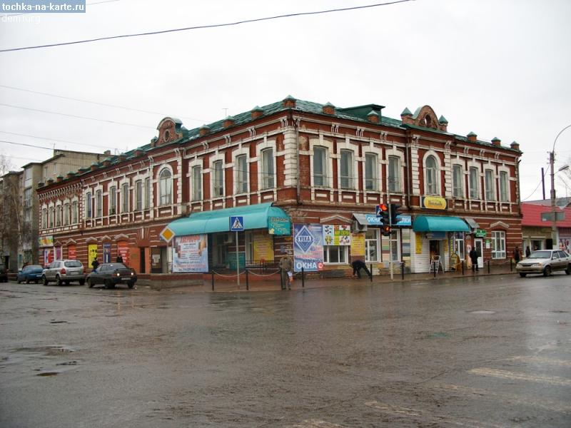 Погода г горняка локтевского района
