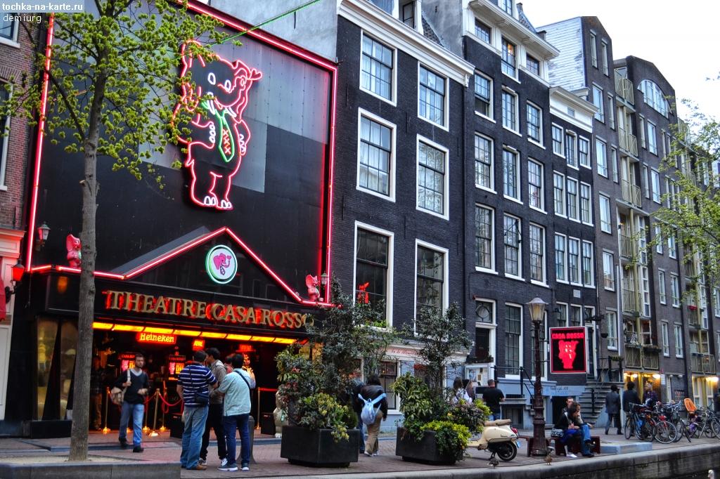 amsterdam-gorod-razvrata